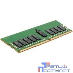 Память DDR4 HPE 805347-B21 8Gb DIMM ECC Reg PC4-19200 CL17 2400MHz (805347-B21 / 819410-001)