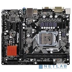 ASRock B150M-DVS R2.0  RTL {S1151, iB150, 2*DDR4, PCI-E16x, D-SUB, DVI SATA III, GB Lan, USB3.0, mATX}