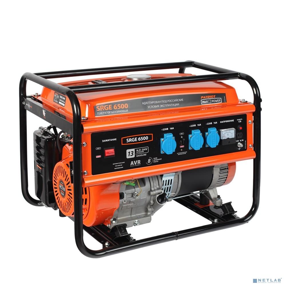 Генератор бензиновый PATRIOT Max Power SRGE 6500 [474103166]