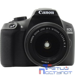 Canon EOS 1300D Kit Black 18-55 IS II {зеркальный, 18.0 Mp, SD,SDHC, SDXC,USB, HDMI}