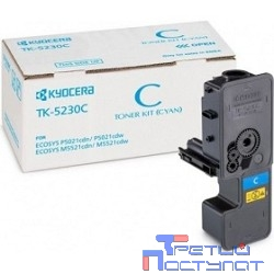 Kyocera-Mita TK-5230C Тонер-картридж, Cyan {P5021cdn/cdw, M5521cdn/cdw (2200стр)}