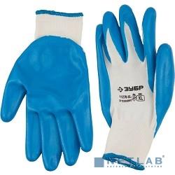 Перчатки ЗУБР ''МАСТЕР'' маслостойкие для точных работ, с нитриловым покрытием, размер XL (10) [11276-XL]