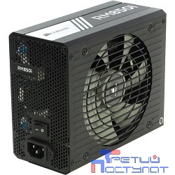 Corsair RM 850I RTL CP-9020083-EU