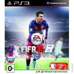 FIFA 16 (русская версия)