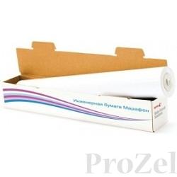 XEROX 450L90236M Инженерная бумага Марафон 75 г/м2. 0.297x150 м