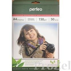 Perfeo PF-GLA4-150/50 Бумага Perfeo глянцевая 50л, А4 150 г/м2 (G07)