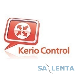 UPGR-KC-WF-AV-300 Upgrade to Kerio Control, Kerio Web Filter, Kerio Antivirus, 300 users