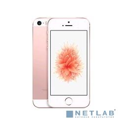 Apple iPhone SE 128GB Rose Gold (MP892RU/A)