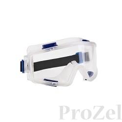 "Очки защитные Hammer Flex PG04  230-016 ""Панорама"" прозрачные [370296]"