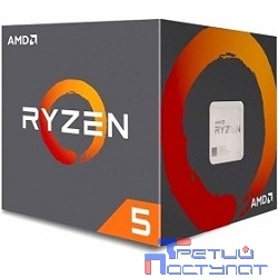 CPU AMD Ryzen 5 1600 BOX {3.4/3.6GHz Boost, 19MB, 65W, AM4}