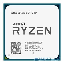 CPU AMD Ryzen 7 1700 OEM {3.7GHz, 20MB, 65W, AM4}