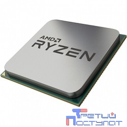 CPU AMD Ryzen 5 1500X OEM {3.6/3.7GHz Boost, 18MB, 65W, AM4}