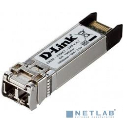 D-Link DEM-433XT/DD/E1A PROJ Трансивер SFP+ с 1 портом 10GBase-ER с поддержкой DDM для одномодового оптического кабеля (до 40 км)