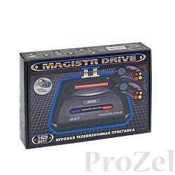 SEGA Magistr Drive 2 (9 встроенных игр) [ConSkDn53]