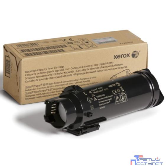 Xerox 106R03585 Тонер-картридж для VL B400/B405 24.6K