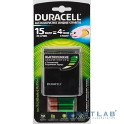 Duracell CEF27 15-min express charger + 2 х AA2500 mAh + 2 х AAA850 mAh (3 /357)