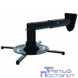 Cactus CS-VM-PR05B-BK черный Кронштейн для проектора макс.10кг настенный и потолочный поворот и наклон