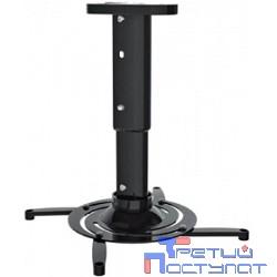 Cactus CS-VM-PR05M-BK черный Кронштейн для проектора макс.10кг настенный и потолочный поворот и наклон