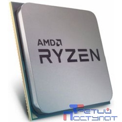 CPU AMD Ryzen 5 1400 OEM {3.2/3.4GHz Boost, 10MB, 65W, AM4}