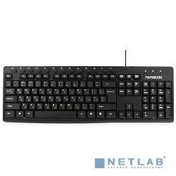 Гарнизон Клавиатура GKM-125, USB, черный, 13 доп. клавиш