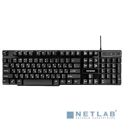 Гарнизон Клавиатура игровая GK-200G, USB, черный, антифантомные и механизированные клавиши, 12 допол
