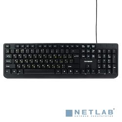 Гарнизон Клавиатура GK-115, USB, черный, поверхность- шлифованный алюминий