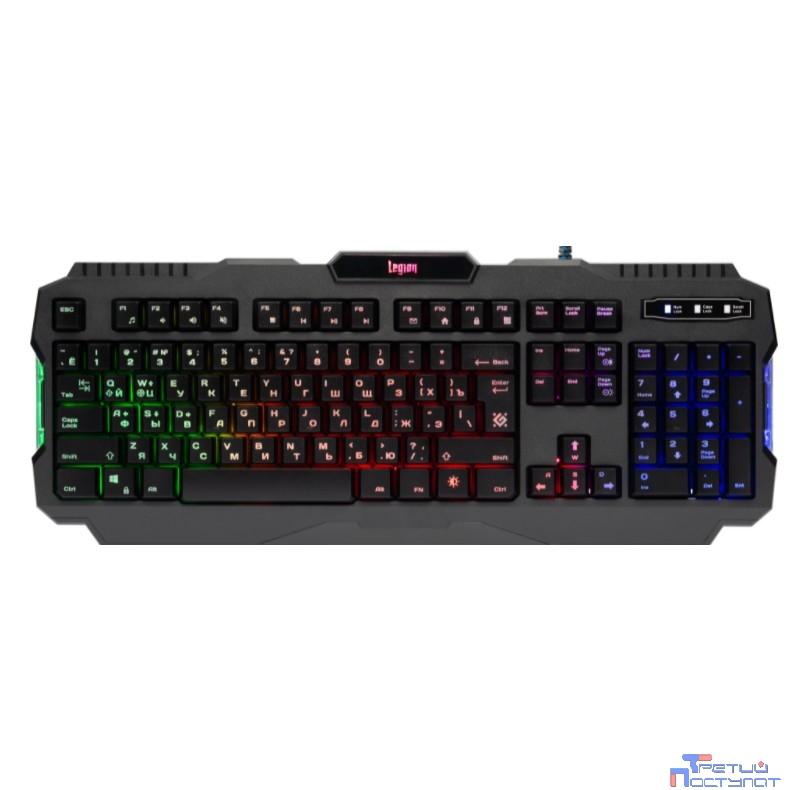 Defender Legion GK-010DL RU [45010] {Проводная игровая клавиатура, RGB подсветка,19 Anti-Ghost}