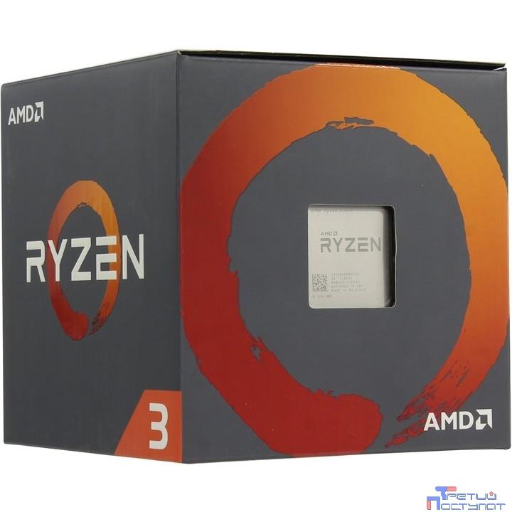 CPU AMD Ryzen 3 1200 BOX {3.1GHz, 8MB, 65W, AM4}