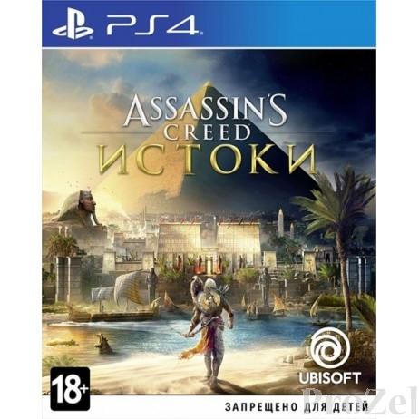 Assassin's Creed: Истоки (Русская версия)