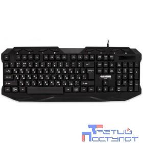 CBR KB 868 Armor USB {Клавиатура игровая, 104 стандартных клавиши + 9 доп., подсветка рабочего поля, 3 цвета подсветки}