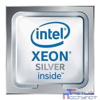 CPU Intel Xeon Silver 4112 OEM