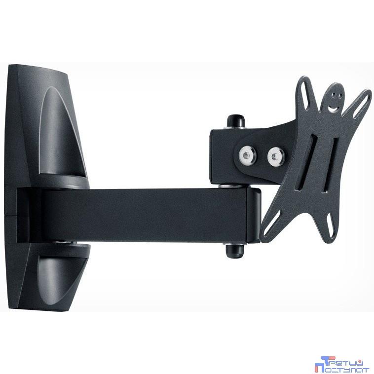 Holder LCDS-5004 металлик 10