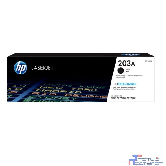 HP CF540A Картридж 203A Black {CLJ Pro MFP M254/280/281} (1400 стр)