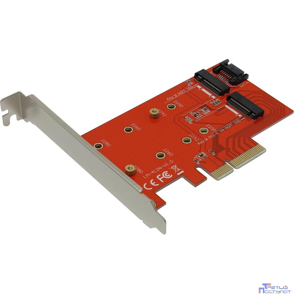 Espada Контроллер PCI-E x4, 2 порта M.2 NGFF (B+M key) (PCIe2NGFF) (42043)