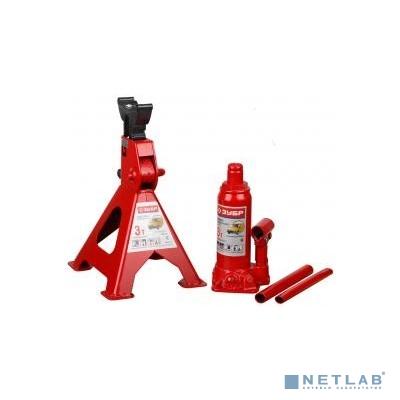 Домкрат ЗУБР гидравлический бутылочный, для автомобилей ГАЗ, 5т, 228-390мм [43059-390-5]