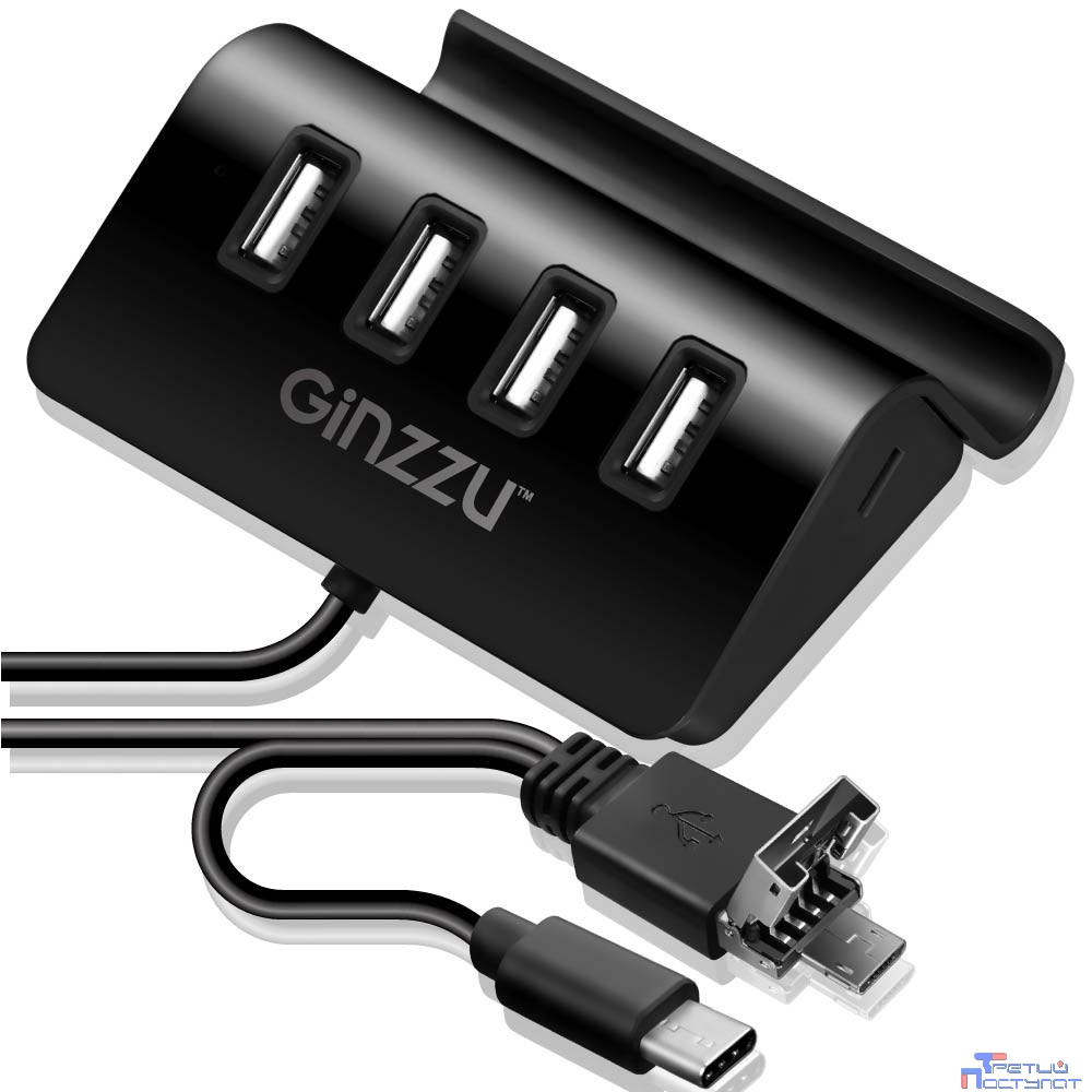 HUB GR-519UB Ginzzu OTG Type C/microUSB/USB2.0 4 port, подставка
