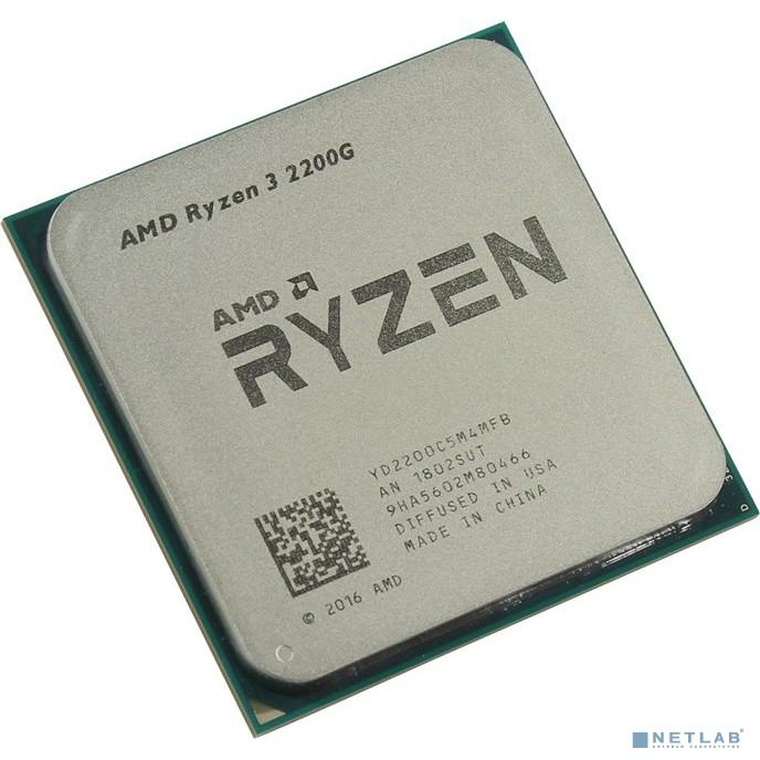 CPU AMD Ryzen 3 2200G OEM {3.5-3.7GHz, 4MB, 65W, AM4, RX Vega Graphics}