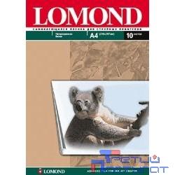 1708411  LOMOND   Самоклеящаяся прозрачная пленка для струйной печати А4, 10л