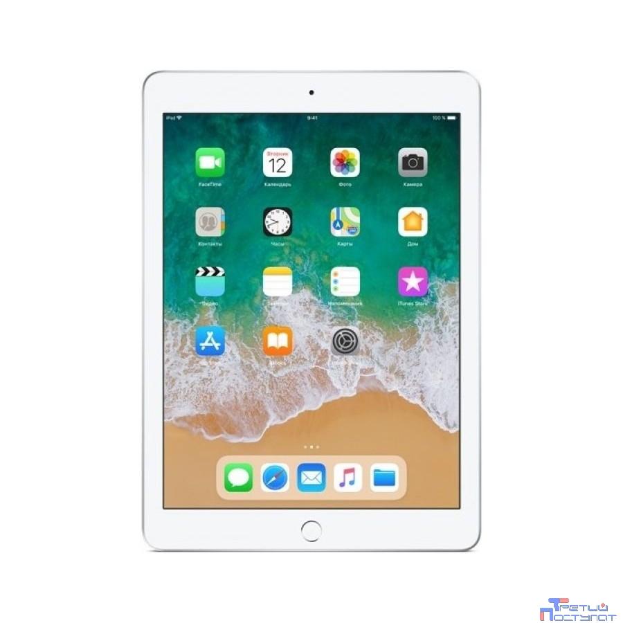 Apple iPad Wi-Fi 128GB - Silver [MR7K2RU/A] (2018)