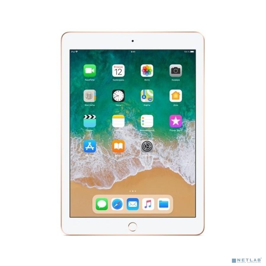 Apple iPad Wi-Fi 128GB - Gold [MRJP2RU/A] (2018)