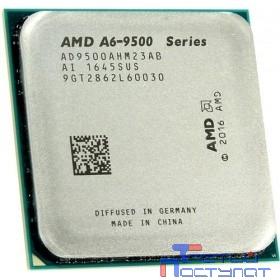 CPU AMD A6 9500 BOX