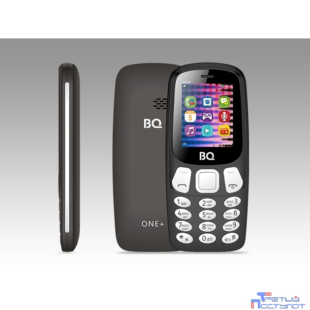 BQ 1845 One+ Black