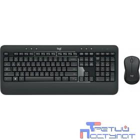 920-008686 Logitech Комплект MK540 Advanced, USB, беспроводной, черный [клавиатура+мышь]