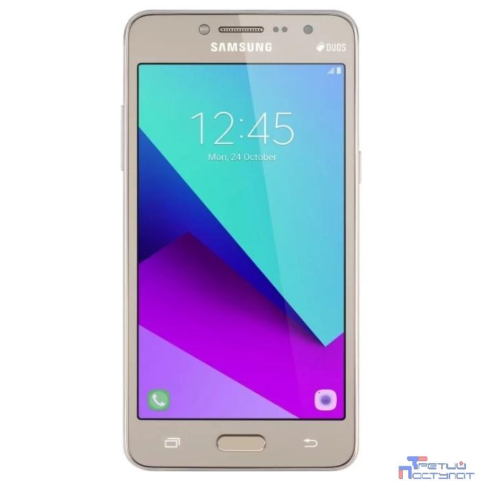 Samsung Galaxy J2 (2018) Prime SM-G532F  metal.gold(зол.мет)  [SM-G532FMDDSER]