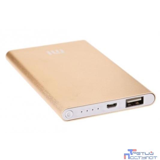 Xiaomi Mi Power Bank PRO 10000mAh gold [VXN4195US]