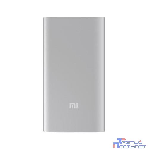 Xiaomi Mi Powerbank 2i {slim} 10000 silver ((PLM09ZM/VXN4228CN)