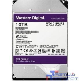 10TB WD Purple (WD101PURZ) {Serial ATA III, 7200- rpm, 256Mb, 3.5