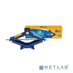 KRAFT Домкрат ромбический  1,5 т.  (min 105mm-max 385mm) [KT 800024]