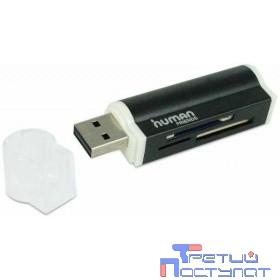 USB 2.0 Card reader CBR Human Friends Lighter Black, Multi Card Reader