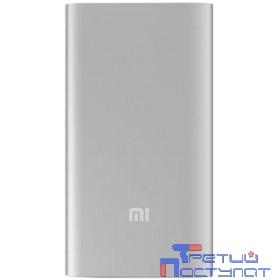 Xiaomi Mi Power bank 2S slim 10000 silver  (PLM09ZM/VXN4231GL)